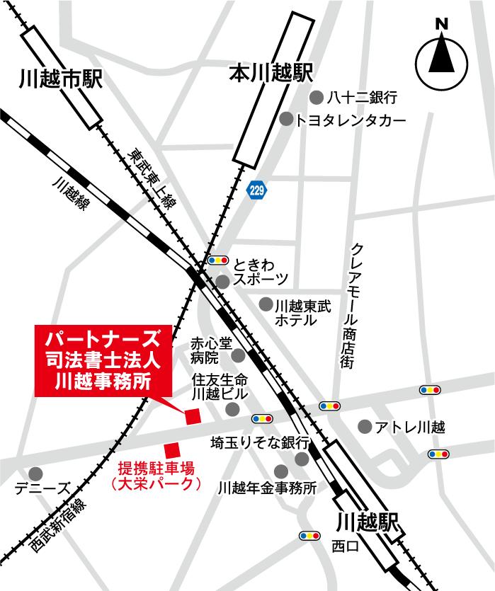 川越事務所アクセスマップ